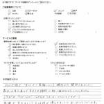 キッチン・リビング・クローゼットの片付け(横浜市・O.Mさん)