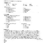 141008アンケート_KK