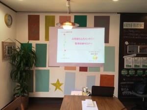 リファイン南町田店