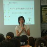 栄区小学校