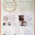 ハウジングニュース記事/冬物衣類収納術