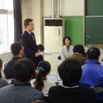 練馬区教育委員会中小一貫教育全体研修会